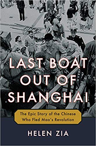 Helen Zia, author Last Boat Out of Shanghai, Book review